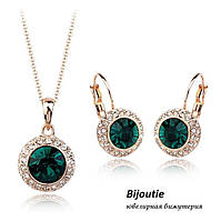 Комплект БРУНО GREEN ювелірна біжутерія золото 18К декор кристали Swarovski