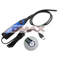 USB видео эндоскоп AT98 (200x), фото 1