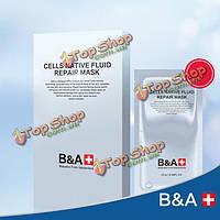 5шт б & маска гиалуроновой кислоты серебро клетки родной жидкости ремонт регенерации оживлению увлажнение