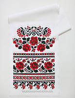 Свадебный рушник под иконы и для перевязывания рук 23-123 см