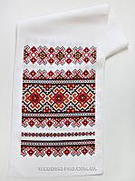 Свадебный рушник под ноги 2,0 м - 35 см