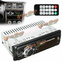 Автомобильный цифровой стерео радио MP3-плеер Bluetooth FM передатчик блок головки в тире USB SD Окс