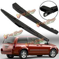 Автомобиль задний стеклоочиститель лезвие рука набор черный для Dodge Caravan CHRYSLER страны города 20008 2009