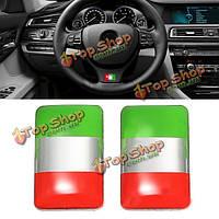 Пара алюминиевые Италия флага значок эмблема Наклейки самоклеящиеся маркировки Термоаппликации украшение автомобиля