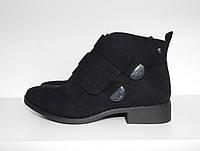 Ботинки женские замшевые черные с двумя перепонками