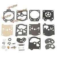 Косилка ремонт карбюратор комплект для Walbro K10-ва ВАТ / вес серии 032 028 031 026 021