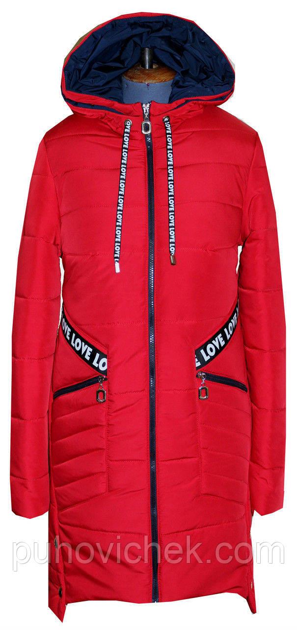 Купить Куртка Женская Размер 56