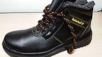 Ботинки зимние мужские меховые оптом