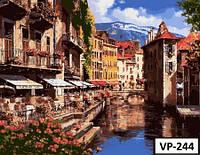 Картина на холсте по номерам VP 244 40x50см
