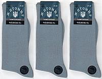 Носки мужские 100% хлопок Житомир, без шва, 2-ная пятка и носок, 27-29 размер, светло-серые, 1932