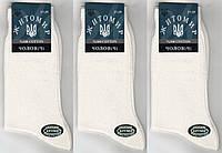 Носки мужские 100% хлопок Житомир, без шва, 2-ная пятка и носок, 27-29 размер, молочные, 1933