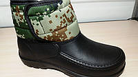 Ботинки мужские термос оптом