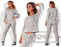 Спортивный костюм женский серый с бахромой UD/-06161