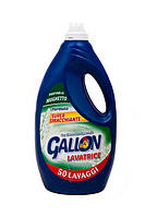 Рідкий засіб для прання з ароматом конвалії на 50 прань (4pz)
