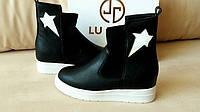 Ботиночки челси на резинке с звездой Star new 39 40 размер