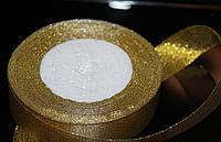 Лента парча (люрикс) 2,5 см золото