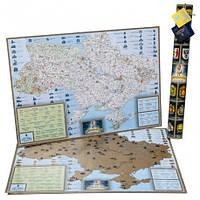 My Map Скретч карта Украины My Native Map (укр.)