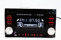 2Din Магнитола Pioneer HS-MP2500 USB ISO