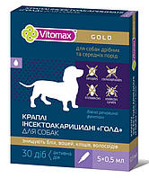 Капли на холку Vitomax Gold для собак мелких и средних пород, 1 шт х 0, 5 мл