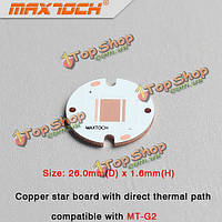 Maxtoch мт-g2 медная звезда доска с прямой термопечати 26x1.6мм