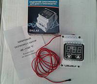 Терморегулятор цифровой DALAS 40А на DIN-рейку (бытовой, инкубаторный) c ВИНТОВЫМИ креплениями    Украина