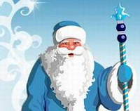 Посох Деда Мороза  (стишок на 1 минутку!)
