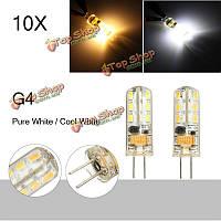 1.5w 24 SMD 3014 LED Clear белый холодный белый заменить галогенные лампы освещения лампы AC/DC 12V G4 10X