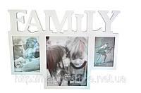 Семейный подарок - рамка для фотографий на 3 фото (дерево)