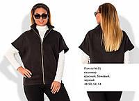 Пальто жилетка женская бат 31 Ян