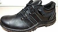 Кроссовки осень ботинки спорт мужские оптом