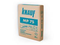 Штукатурка машинного нанесения Knauf MP-75 30кг