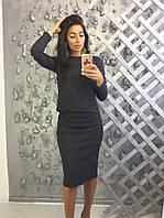 Женский костюм с юбкой №175-175