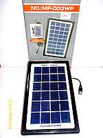 Солнечная панель 3W 6V