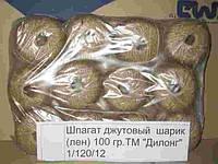 "Шпагат джутовый шарик 100 гр.ТМ ""Дилонг"""