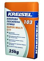 Клей для плитки усиленный Kreisel-103, 25кг