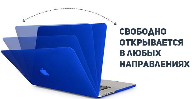 Свобода открытия ноутбука MacBook Air во всех направлениях