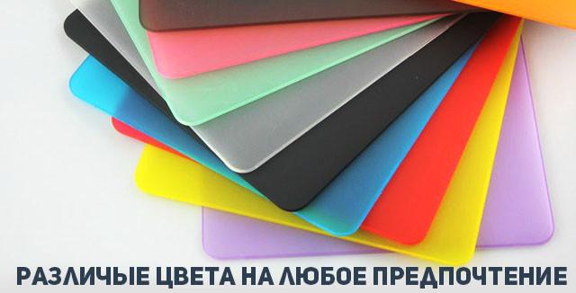 различные цвета пластиковых защитных кейсов