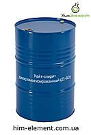 Уайт-спирит деароматизированный (Д-60)
