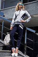 Молодежный Женский Спортивный Костюм Серый Меланж+Темно-Синий