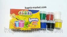 Фарби гуаш 6 кольорів