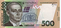 Пачка денег сувенир 500 гривен оптом