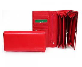 Оригинал! Вместительный женский кошелек из натуральной кожи Марко Коверна (Marco Coverna) 16170