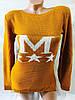 Женская туника-свитер Турция , фото 3