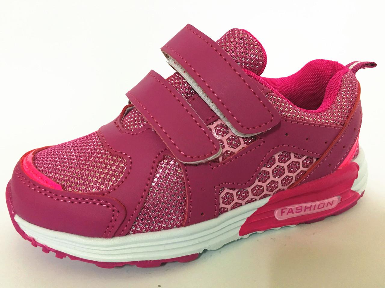 Кросовки легкие удобные для девочки, розовые, кожаная стелька, супинатор, TOM.M, размер 27-31