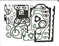 U5LB0153 Набор прокладок нижний