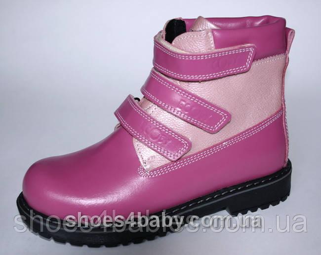 Детские ортопедические демисезонные ботинки Ecoby (Экоби) р.33-36