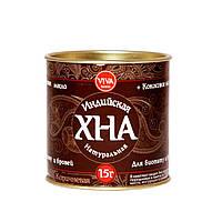 Хна для Биотату и бровей VIVA Henna, 15 гр Коричневая (+ кокосовое масло)