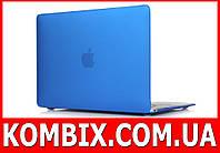 """Чехол для макбука Apple Macbook Air 13"""" Case (синий)"""