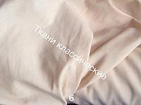 Рубашка 6
