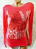 Женский свитер  Турция, фото 5